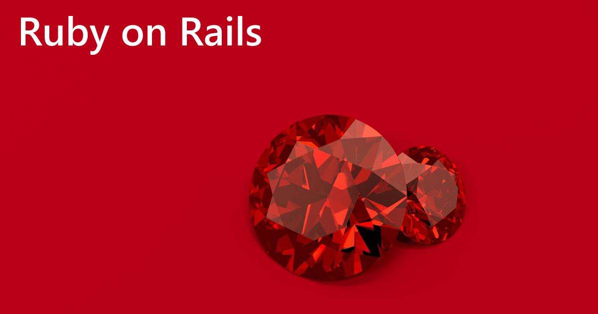 有料「Ruby」「Rails」コースを やってみました(プロゲート編)